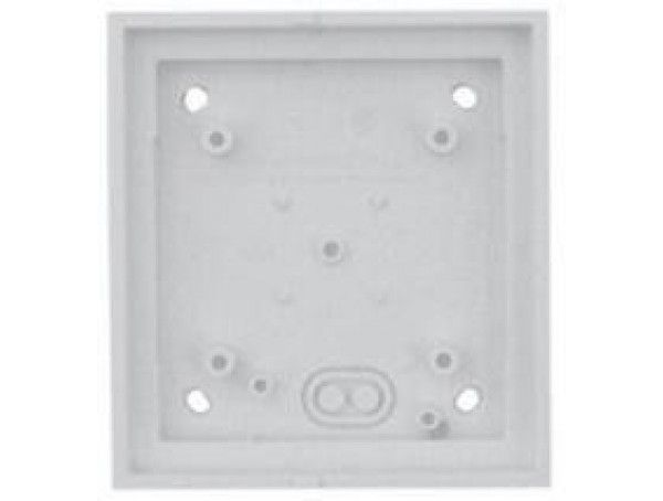 Mobotix Single on-wall housing - silver