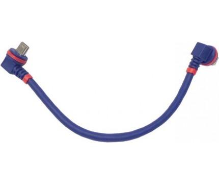 Mobotix M15 sensor cable